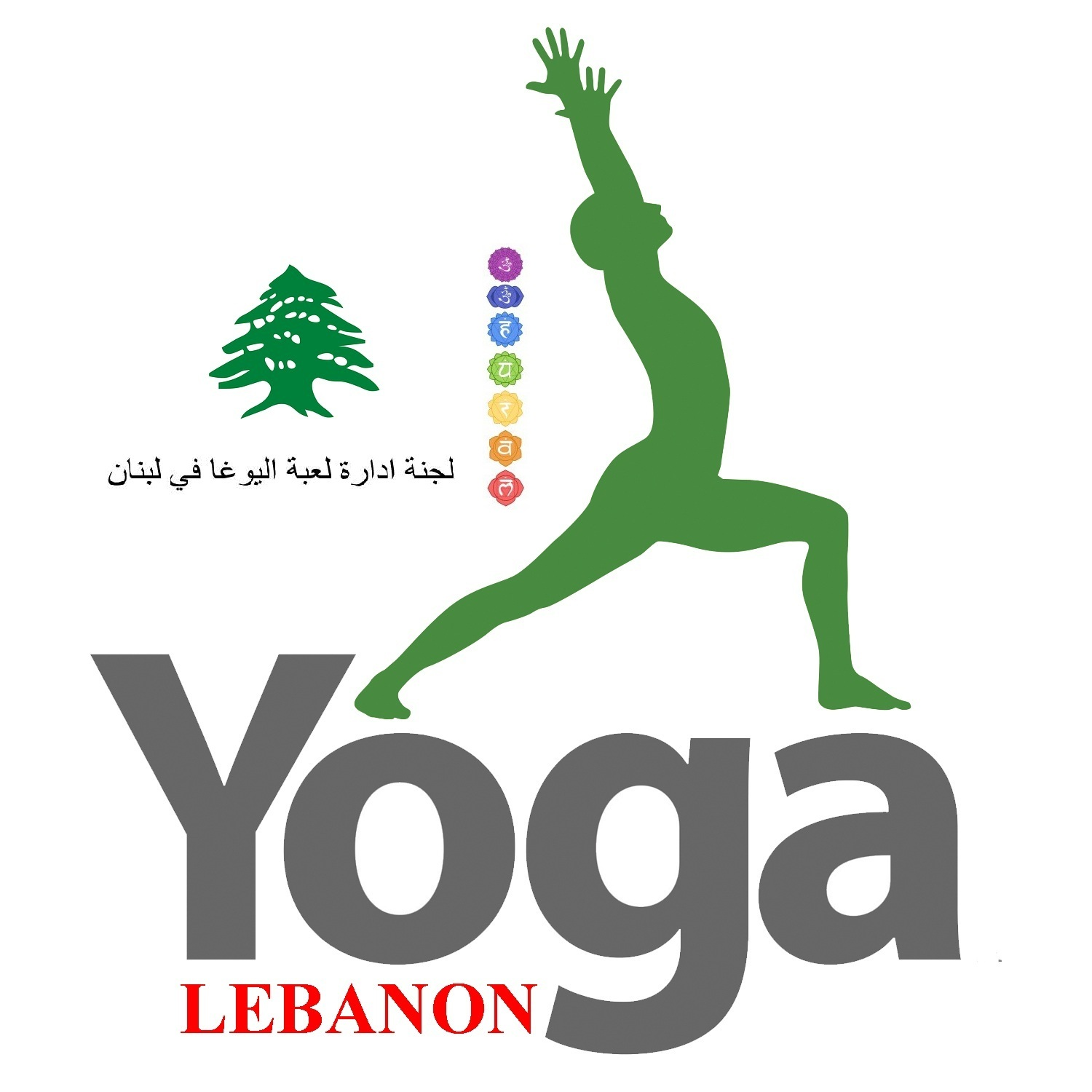 Yoga-Liban